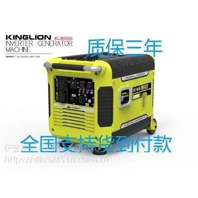 上海萨登SADEN3KW数码变频发电机便携房车优选KL3000i厂家直销