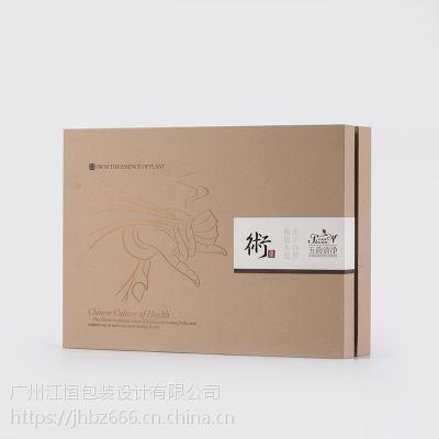 天地盖纸盒定制 化妆品包装礼盒 面膜包装 广州厂家直销