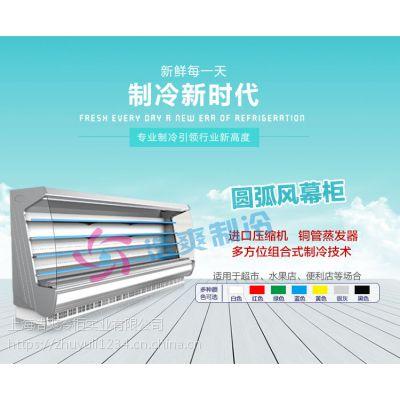 HAO12/浩爽厂家供应超市冷冻风幕柜风幕展示柜商用
