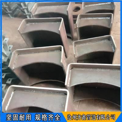 鞍式管托 带聚四氟乙烯垫板型管托 滑动支座 固定支座 齐鑫