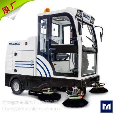太原明诺扫地机MN-E800LD驾驶式扫地车 电动扫地机 环保道路清扫机