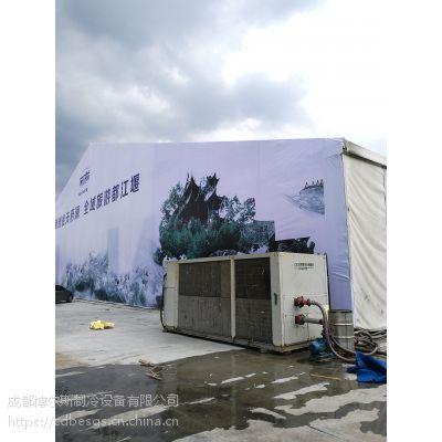 庆典空调租赁_成都租赁空调多少钱,诚信服务