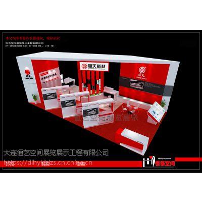 供应大连展览公司-展览特装-恒艺空间展览展示