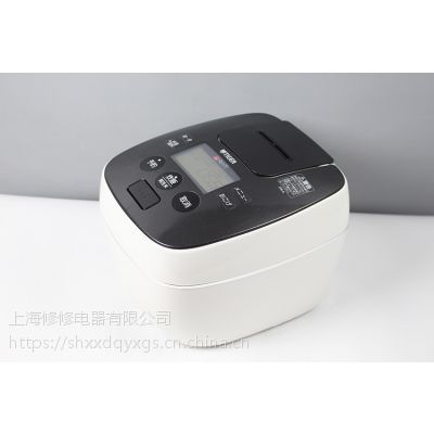 JPB-A100虎牌电饭煲维修站点,专业修理各种难题