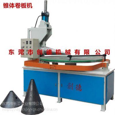 东莞厂家直销 重型锥度卷圆机 锥形卷圆机 稳定性好