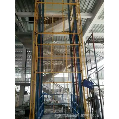 汉中厂家直销四柱导轨式液压升降台 2吨3吨电动升降货梯 简易提升机 航天机械