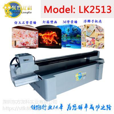 适应任何材质的3dUV平板打印机厂家直销