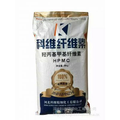 广东省去哪里买纤维素 HPMC 科维纤维素