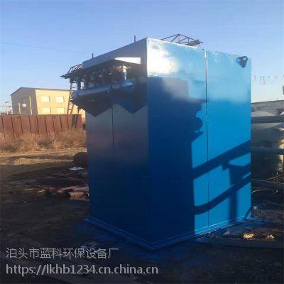 河北HMC单机脉冲收尘器 布袋除尘器专业厂家