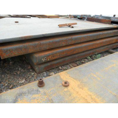 Q345NS耐酸钢板【低价发布】莱钢