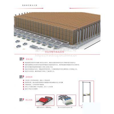 重庆固联仓储货架 穿梭式货架,库房利用率可达80-85%
