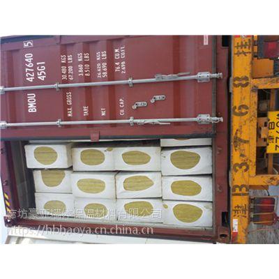 滨州外墙岩棉板标准价格,防水岩棉板密度150kg/销售价格