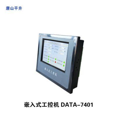 4G嵌入式工业计算机、4G工业计算机