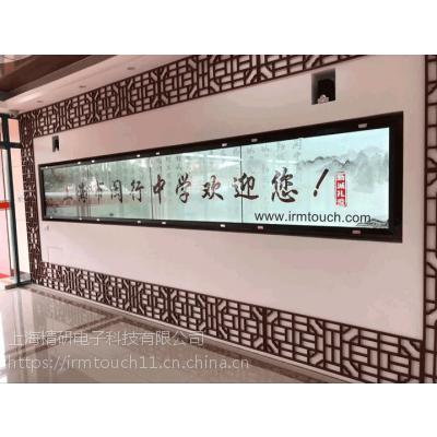 IRMT精研电子为浙江省档案馆提供红外触摸框 10米拼接触摸屏案例展示