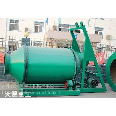 供应河南省BB肥搅拌机 BB肥生产线