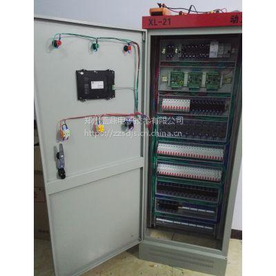 电子产品、控制电路设计开发生产服务