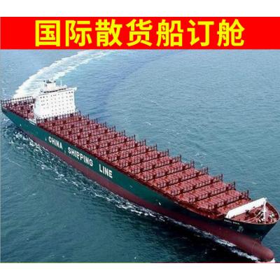 一个20尺普通柜,国内海运到新加坡要记住的要素有哪些