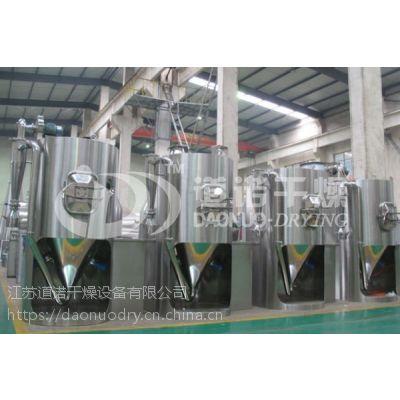 江苏道诺提供: LPG-200高速离心喷雾干燥机