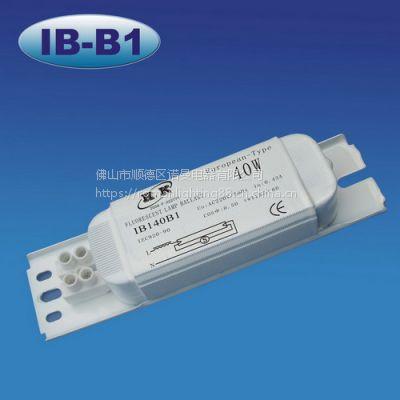 诺曼现货36W荧光灯电感整流器40W日光灯杀菌灯镇流器安定器220V