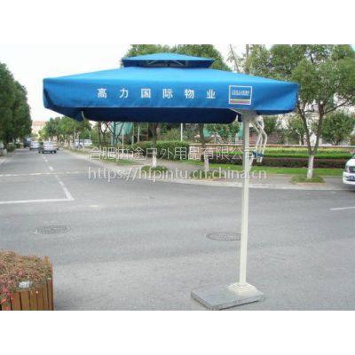 合肥太阳伞广告制作遮阳伞,合肥遮阳棚广告大伞