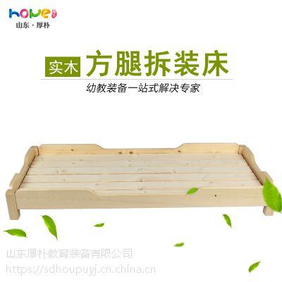 幼儿园床厂家批发 幼儿园儿童单人方腿可拆装重叠床