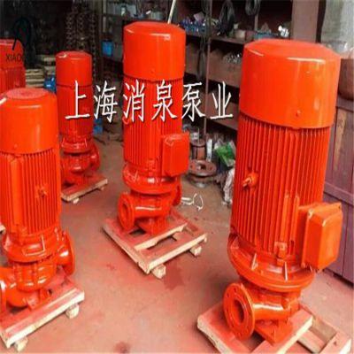 立式XBD消防泵消防喷淋水泵增压稳压消火栓泵XBD8.0/30-100L 37kw