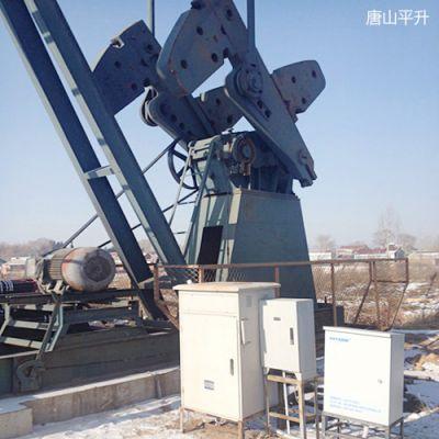 打造数字化油田—抽油机远程监控,油田远程监控系统