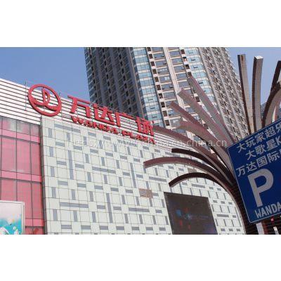 广州德普龙 吊顶铝单板 铝单板外墙报价 铝单板用途