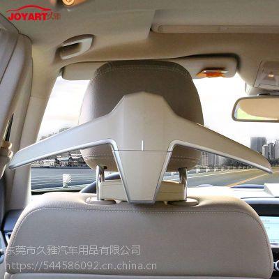 车载衣架批发 久雅汽车用品厂家批发定制 JT076-2 支持定制LOGO 米色车载衣架
