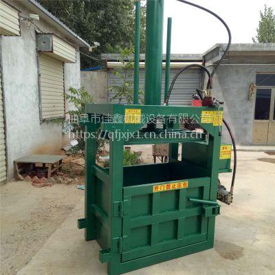 小型油桶压扁机厂家 佳鑫牌电动立式挤块机 废料压包机