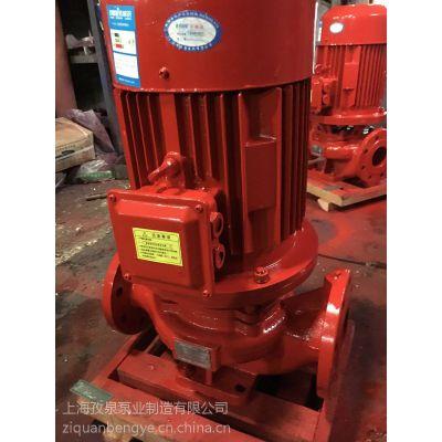 辽阳宏伟区消防泵厂家 喷淋泵价格 孜泉消火栓泵
