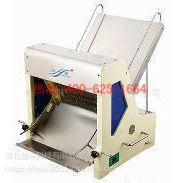 淮方包切片机 面包切片机 方包切片机 面包切片机的具体说明