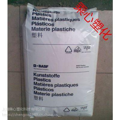 供应聚酰胺66 德国巴斯夫 塑料原料 A3L HP 高流动性