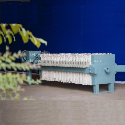 天源 板框压滤机 煤矿污水处理设备 厂家直销