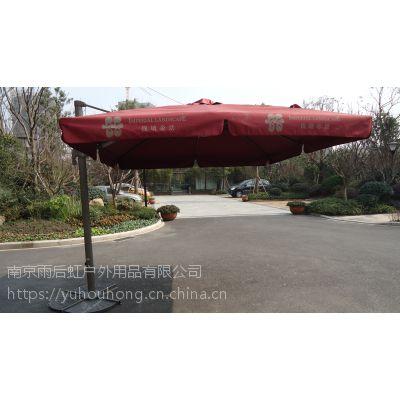 2018欧式铝合金庭院伞保安物业岗亭伞遮阳伞可配桌椅可印LOGO可定制颜色伞面有透明过胶涤纶布伞面