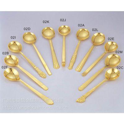 供应金银器餐具翻新金饭碗连盖镀金银筷子筷子架