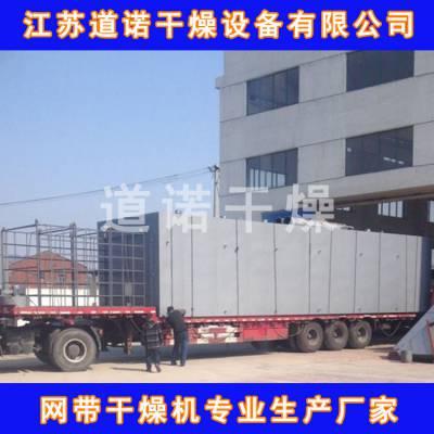 江苏道诺供应:硅粉制粒干燥成套设备