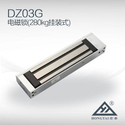 宏泰DZ03G-LED信息反馈磁锁 指示灯电锁 出口品质,安防产品,消防专用锁具