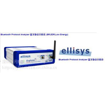 BEX400 蓝牙协议分析仪 Ellisys BEX400 BT5.0 BR+EDR BLE 蓝牙