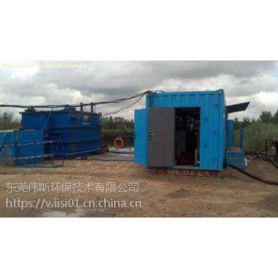 宁夏一体化钻井废水处理设备,银川油气田钻井废液处理装置