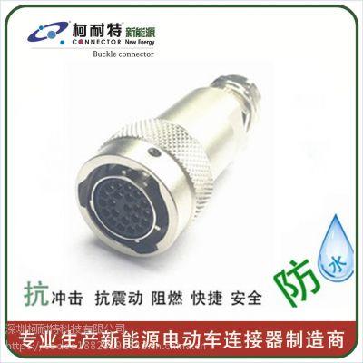 23芯32芯低压信号接插件 23P32P汽车电子低压航空插头防水连接器