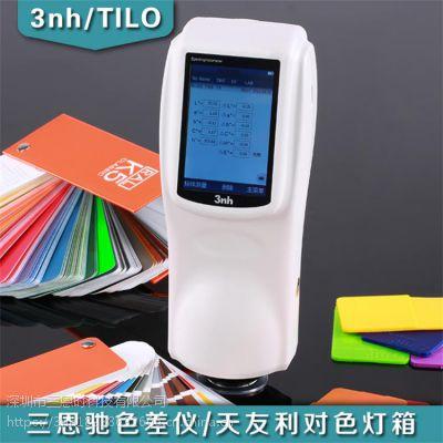 3nh三恩时分光测色仪NS810塑胶涂料汽车皮革纺织颜色检测色差计