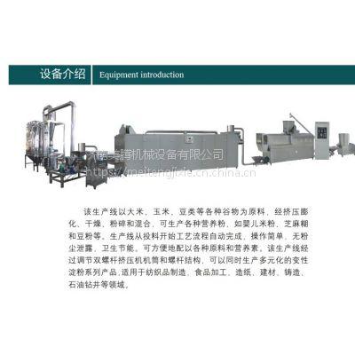 玉米高筋粉制作机器,强筋玉米粉生产线,膨化玉米粉制作机器