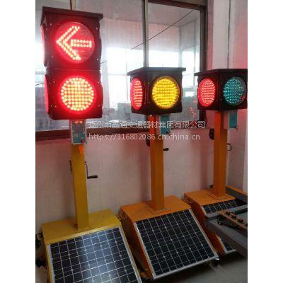 太阳能信号灯、一体化人行灯、爆闪灯、太阳能移动信号灯、太阳能爆闪灯、黄闪灯、太阳能黄闪灯