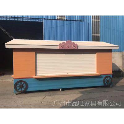 供应品旺实木售卖车FC-031