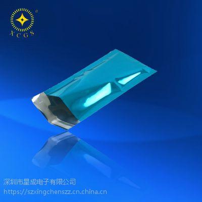 广东厂家直销镀铝膜袋 铝箔袋 假铝袋 防静电 真空铝袋 外观精美AL/VMPET