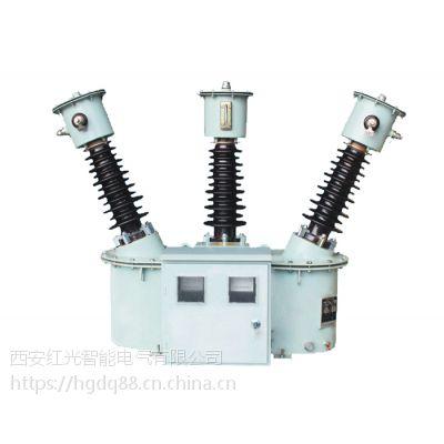 成都35KV油浸式高压计量箱JLS-35三相三线组合式互感器