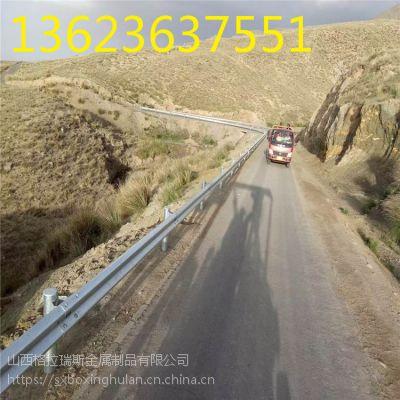 山西Q235护栏板 镀锌板、高速公路、乡村公路护栏板厂家多少钱一米