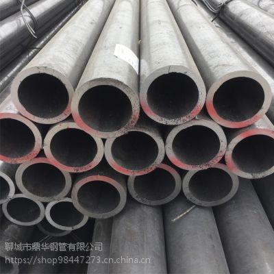 20#冷拔无缝钢管液压机械加工用小口径无缝管 可定做加工