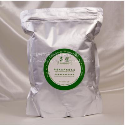 香莹特级精油类海藻薰衣草平衡控油软膜粉面膜粉美容珍珠粉